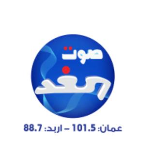 Sawtelghad FM
