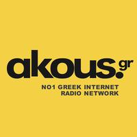 Akous - Gazi
