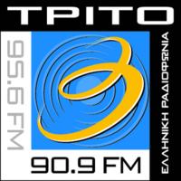 Trito