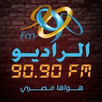 الراديو 9090 El-Radio