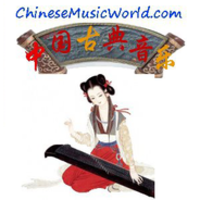 Chinese Music World