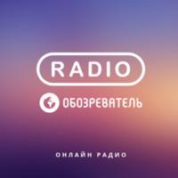 Radio Обозреватель - Acid Jazz