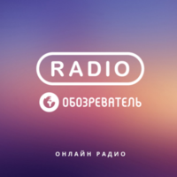 Radio Обозреватель - blues