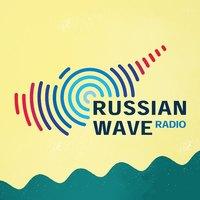 Русская Волна 105.7 FM