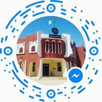 Radio Adrar - إذاعة أدرار الجهوية
