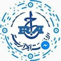 Radio Algérie Internationale - إذاعة الجزائر الدولية