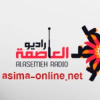 Asima-Online