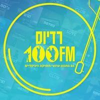 100FM Radius