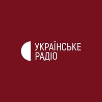 UA: Українське радіо
