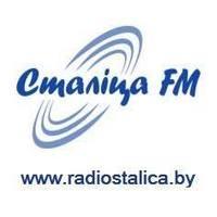 Радио Сталіца