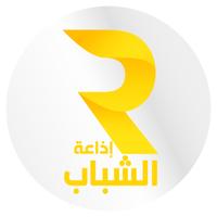 Radio Jeunes Tunisie - إذاعة الشّباب