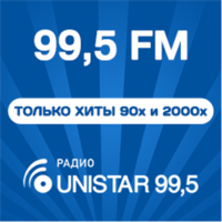 Радио Unistar
