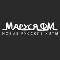 Маруся ФМ
