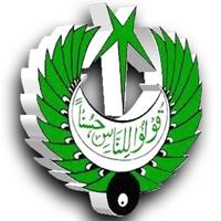 Radio Pakistan World Service