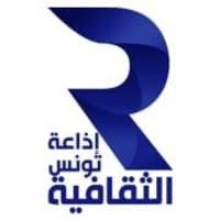 Radio Tunisie Culture - إذاعة تونس الثقافية
