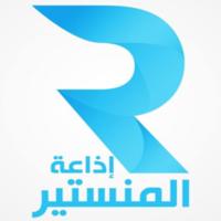 Radio Monastir - إذاعة المنستير