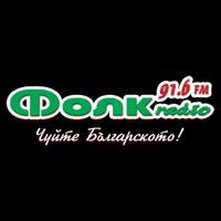 Radio Folk 91.6