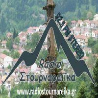 Radio Στουρναραιϊκα 92.5 fm Stereo